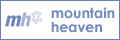Ski Chalet Jobs in La Plagne, France with Mountain Heaven